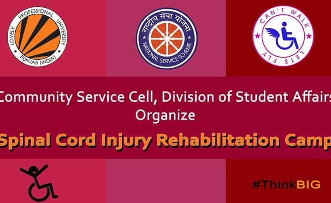 Spinal Cord Injury Rehabilitation Center